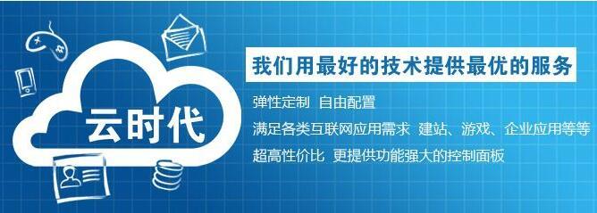 云桌面时代:桌面云如何助力应用创新!-深圳市互联时空科技有限公司