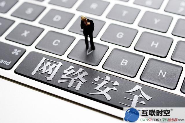 五大优秀SQL数据库恢复软件!MSSQL数据库恢复软件下载-深圳市互联时空