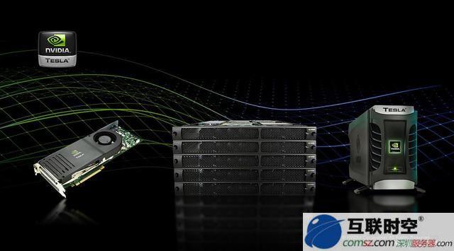 实力强大的深圳服务器厂商综合服务商,专注于服务器整机服务器定制化应用领域,以创意为核心、市场需求为导向,主要利用服务器整机服务器定制化,是大型的深圳服务器厂商。