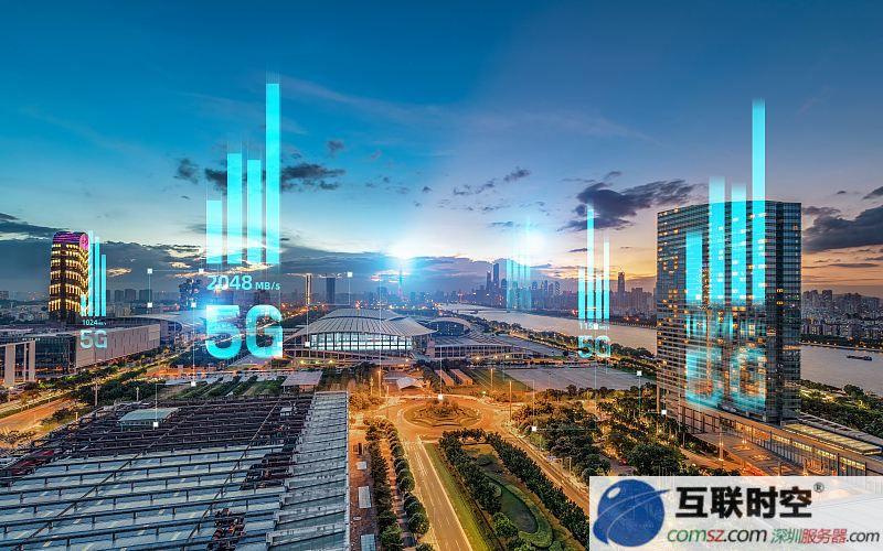IDC数据中心常见的网站攻击方式和防护方法-深圳市互联时空科技有限公司