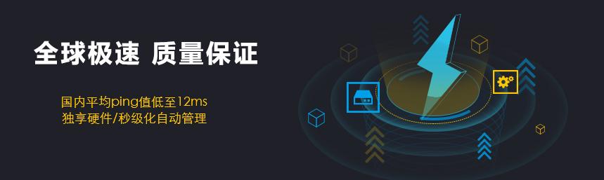 企业服务器托管费用主要由哪些因素决定的呢?-深圳市互联时空科技有限公司