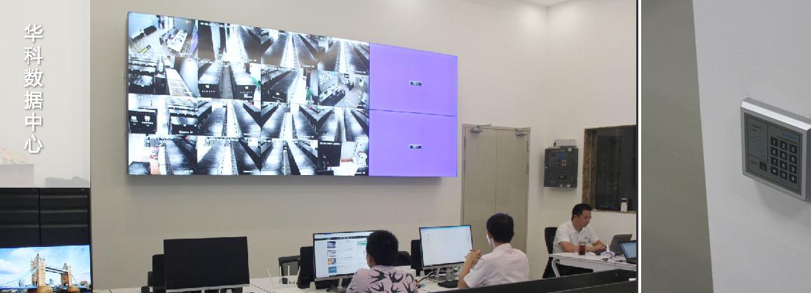 华科机房体现南山科技实力!华科机房是深圳一个冉冉升起的明星-深圳互联时空