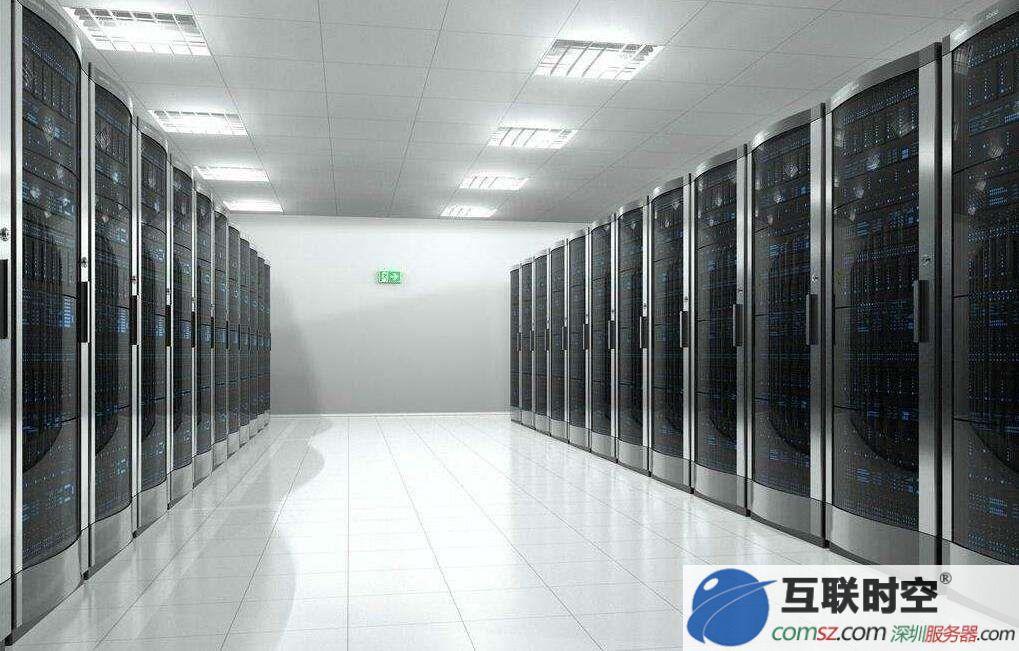 IDC机房服务器租用的费用是如何计算的呢?-深圳市互联时空科技有限公司