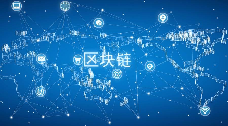 区块链机房+电商服务器,将成未来十年内理想的电商发展模式-区块链数据中心